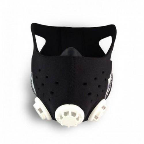Treniruočių Kaukė (Training Mask)-180